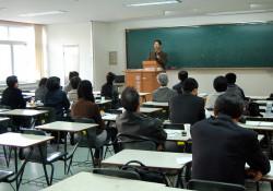 익산 부동산 학교 2010.11.6.