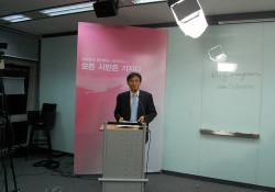 진보와빈곤 강독회 2010.3.10