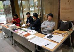 헨리조지스쿨 봄학기1 2012.4.27.