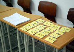 헨리조지스쿨 가을학기2 2012.10.29
